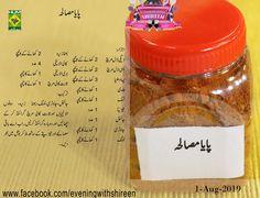 Sweet Dishes Recipes, Kitchen Recipes, Indian Food Recipes, New Recipes, Shireen Anwar Recipes, Spice Chart, Karahi Recipe, Cooking Recipes In Urdu, Urdu Recipe
