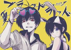 Staz and Fuyumi from Blood Lad