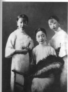 Empress Wanrong of China (center) Wanrong, posthumously known as Empress Xiaokemin, was the Empress Consort of Puyi, the Last Emperor of China and final ruler of the Manchu-led Qing dynasty.