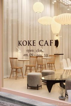 Home Decorators Luxury Vinyl Plank Info: 4718121168 Cafe Shop Design, Cafe Interior Design, Dark Interiors, Shop Interiors, Coffee Room, Cafe Concept, Cake Design, Japanese Interior, Restaurant Design