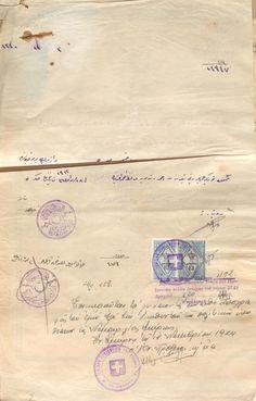 SERHİRA..: SAKIZ ADASI SAKİNLERİ Kuşadası'na iskan edilen Hafız  Ahmet Oğlu Ahmet Rüstü Tasfiye Talepnamesi 23 Mayıs 1925....