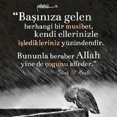 Islamic Dua, Islamic Quotes, Earth News, Allah Islam, Meaningful Words, Quran, Cool Words, Muslim, Amen