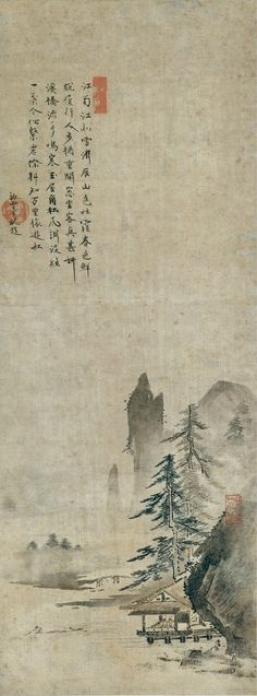 Hidemori (also known as Shūsei [秀盛]; fl. first half of 15th century), Early Spring Landscape, Muromachi period. Hanging scroll; ink and light color on paper. Mary Griggs Burke Collection, gift of the Mary and Jackson Burke Foundation.
