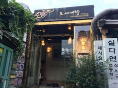 A Muslim-Friendly Guide To Halal Restaurants In Seoul And Jeju Seoul, Adventure Travel, Muslim, Travel Guide, Travelling, Restaurants, Korean, Live, World