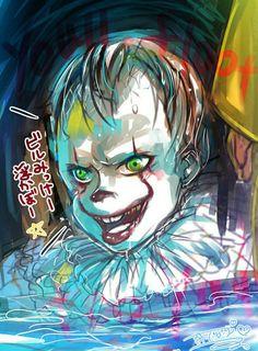 Clown Horror, Arte Horror, Adashino Benio, Winter Fire, Stephen Kings, Norman Bates, Le Clown, Pennywise The Dancing Clown, Laugh At Yourself