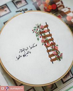 Handkerchief Embroidery, Diy Embroidery Shirt, Embroidery Hoop Crafts, Hand Embroidery Videos, Hand Embroidery Designs, Embroidery Kits, Diy Embroidery Flowers, Floral Embroidery Patterns, Embroidery Motifs