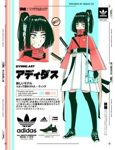 Adidas Poster Aesthetic Art, Aesthetic Anime, Kawai Japan, Arte Cyberpunk, Character Design Inspiration, Anime Style, Japanese Art, Cute Art, Art Reference