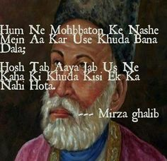 Maar daala By God Sufi Quotes, Poetry Quotes, Hindi Quotes, Quotations, Qoutes, Mirza Ghalib Quotes, Mirza Ghalib Shayari, Mirza Ghalib Poetry, Urdu Poetry Ghalib