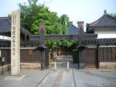 加賀の文化にふれるオトナの金沢旅。おすすめスポット10選│観光・旅行ガイド - ぐるたび