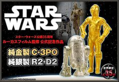 Solid Gold C-3PO and Sterling Silver R2-D2