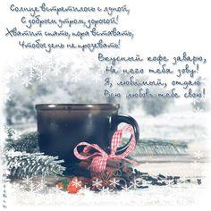 Фотографии Татьяны Фроловой