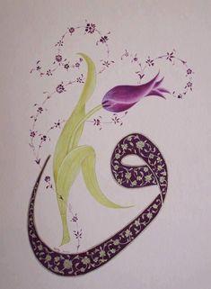 Calligraphy Practice, Islamic Art Calligraphy, Islamic Art Pattern, Pattern Art, Turkey Art, Turkish Pattern, Mandala Art, Watercolor Tattoo, Miniatures