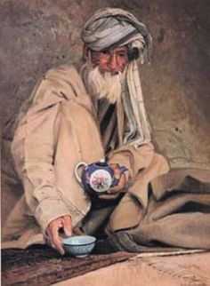 Afghan Tea, Unknown Artist
