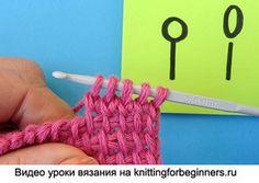 Tunisian Crochet, Crochet Videos, Crochet Hooks, Crochet Necklace, Stitch, Pattern, Crafts, Crochet Doll Clothes, Tunisian Crochet Stitches
