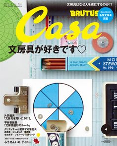 Can't read Japanese, but love the collection of old office supplies on the cover.