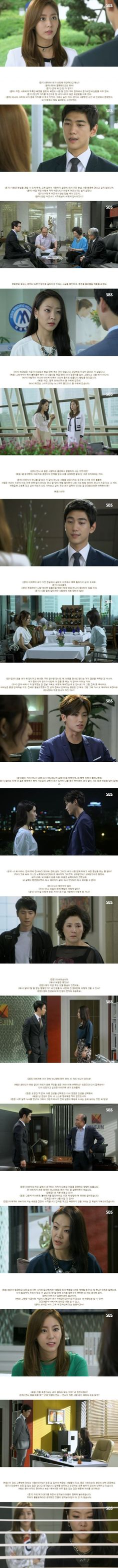 [Spoiler] Added episode 15 captures for the Korean drama 'High Society' @ HanCinema :: The Korean Movie and Drama Database