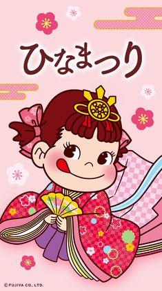 Bright Wallpaper, Wallpaper Iphone Cute, Aesthetic Iphone Wallpaper, Kids Graphic Design, Cartoon Background, Japanese Cartoon, Character Wallpaper, Kawaii Drawings, Cute Cartoon Wallpapers