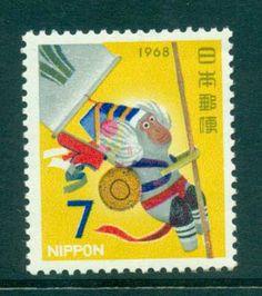 Japan 1968 New year postage stamp monkey