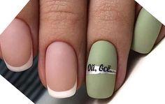 Nail Tattoo, Fashion Forever, Toe Nails, Finger, Nail Designs, Nail Polish, Make Up, Nail Art, Tattoos