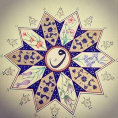 #Tezhip #hat #vav #tarama #suluboya #altın #islamsanatı #islamicart # #art #tıg #rumi # #karanfil #lale #gül #sümbül #zambak