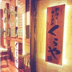 Bienvenidos a #Kuraya #Repost @yume.shiroyuki