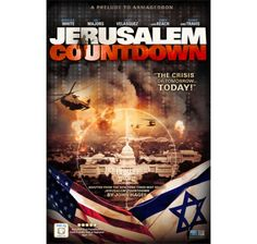 Jerusalem Countdown - DVD