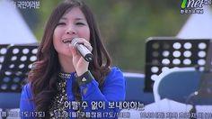박선영-이별의 길목_inet-TV-파이팅! 국민여러분-공주편_영상감독 이상웅-2013.10.23. 00122(+재생목록)