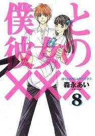 Leggere Tamen De Gushi 188 Online Gratis in Inglese: 188 - page 1 - Manga Eden Weird Inventions, Online Gratis, Next Chapter, Manga To Read, Shoujo, Akira, My Books, Reading, Free