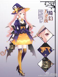 Xinyi 4 Halloween