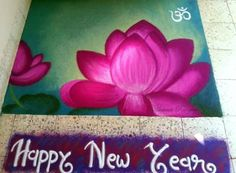 Easy Rangoli Designs Diwali, Best Rangoli Design, Sanskar Bharti Rangoli Designs, Rangoli Designs Latest, Rangoli Designs Images, Rangoli Ideas, Indian Rangoli, Diwali Rangoli, Beautiful Rangoli Designs