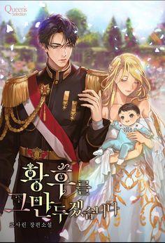 Anime Love Story, Manga Story, Anime Couples Drawings, Anime Couples Manga, Chica Anime Manga, Manga Girl, Anime Angel Girl, Cute Anime Coupes, Anime Witch