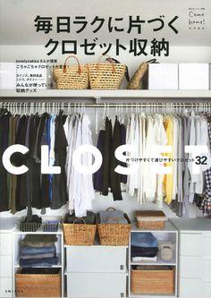 Clothes Storage Solutions, Space Hack, Small Closet Space, Bedroom Closet Design, Closet Organization, Organizer, Getting Organized, Wardrobe Rack, Furniture Design