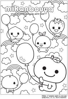 귀여운캐릭터 색칠공부프린트자료