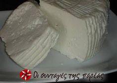 (1) Σπιτικό Ανθότυρο !!!! No Dairy Recipes, Coconut Recipes, Greek Recipes, Snack Recipes, Dessert Recipes, Cooking Recipes, How To Make Cheese, Food To Make, Making Cheese