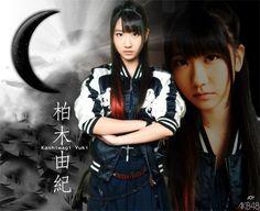 Black Kashiwagi yuki