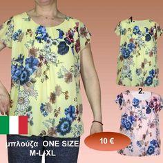 4d5bc78477ff Γυναικεία μπλούζα ONE SIZE καλύπτει από Μ έως XL φανταστική ποιότητα ιταλικής  προέλευσης σε 3 χρώματα
