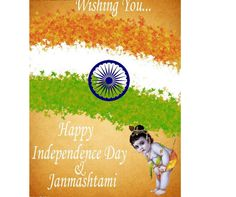 Wishing You very happy #Independence Day and Happy #janmashtami Itcoil ITCoil DMS