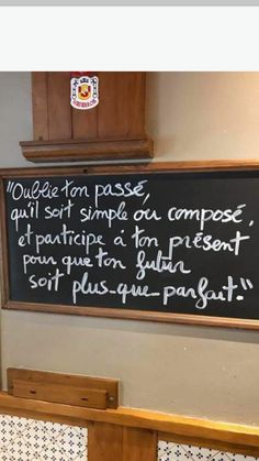 Ouf!!! Inspirante cette pensée Words Quotes, Me Quotes, Sayings, Plus Belle Citation, Quote Citation, French Quotes, Cheer Up, Learn French, Positive Attitude