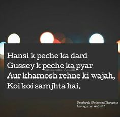 52 Best Heart Touching Quotes In Hindi Images Hindi Quotes Urdu