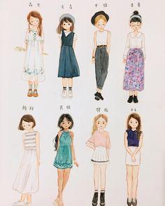 "1,330 Suka, 23 Komentar - Carrie Illustration (@carriedraw) di Instagram: ""找到自己的穿搭風格嗎? 我tag了我一些朋友,歡迎大家拿走圖一起tag你們的朋友 -…"""
