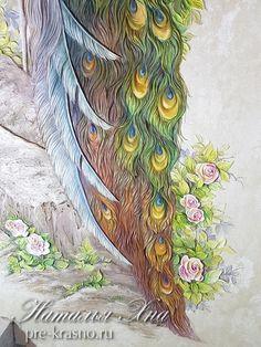 bas-relief of a peacock