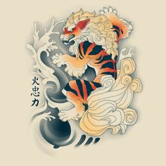 FOO DOG COLOR T-Shirt $11 Pokemon tee at TeeFury today only!
