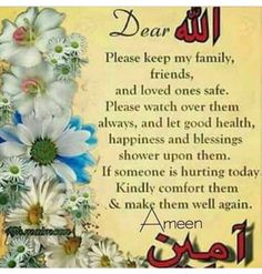 Tuesday Quotes Good Morning, Good Morning Prayer, Morning Love Quotes, Morning Greetings Quotes, Morning Blessings, Morning Dua, Morning Images, Happy Birthday Brother, Happy Birthday Flower