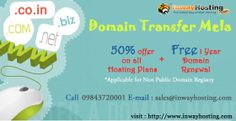 Transfer your domain to Inway hosting