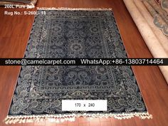 260L Top-Turkey silk on silk rug