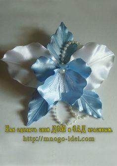 Цветы из атласной ленты.Лилия и орхидея
