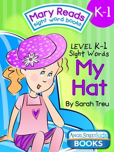 Great learn to read sight words eBooks by Angel Street.