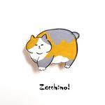 Brooch「太め」