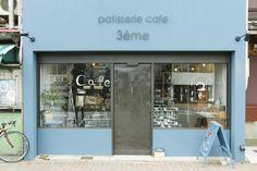 Pâtisserie café 3èmパティスリーカフェトワズィエム
