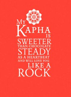 My Kapha is sweeter than chocolate, steady as a heartbeat, and will love you like a rock. Find your unique dosha type at store.chopra.com